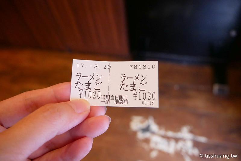 東京第二天-1080837