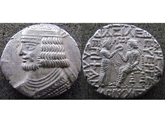 Vardanes II tetradrachm (Baltimore Bob) Tags: ancient coin money silver tetradrachm parthia parthian persia persian arsacid arsakid vardanes ii