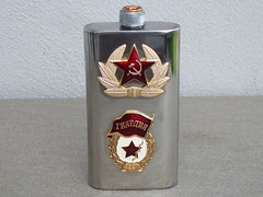 Cool Little Soviet Russian Hip Flask (beetle2001cybergreen) Tags: cool little soviet russian hip flask