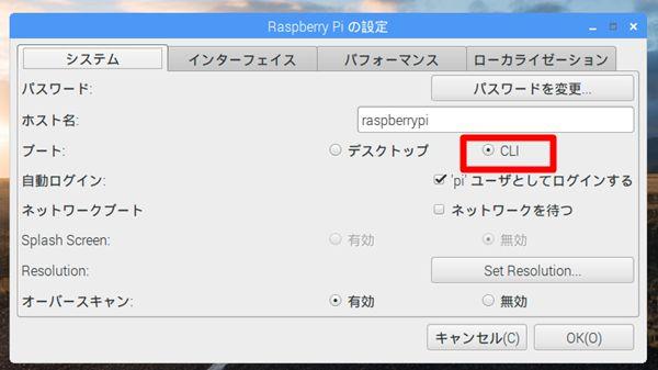 raspberrypi-cli01