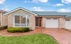 3a Mahogany Court, Orange NSW