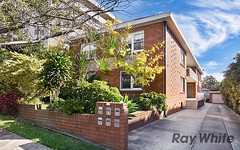 2/12 Church Street, Wollongong NSW