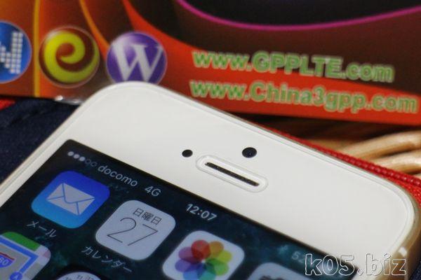 gpplte-iphone07