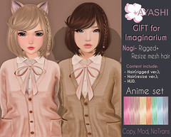 Who love gifts?) Specail color pack for The Imaginarium group members (Ikira Frimon) Tags: rigged hud anime m3 utilizator nice head mesh ayashi doll outfit hair blogger costume frimon ikira follow post blog fashion sl life second event girl beautifully special exclusive tsg kawaii kawai cute hairs sensuality lovely sexually cosplay secondlife averagelength medium ears quiff forelock bang braid tress scythe tail pigtail wholovegiftsspecailcolorpackfortheimaginariumgroupmembers gifts specailcolorpack colorpack gift