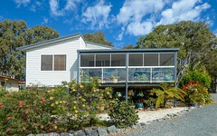 110/8 Hearnes Lake Road, Woolgoolga NSW