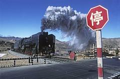 DON'T STOP (dayvmac) Tags: jingpeng steam steamlocomotives locomotives railways railroads chinesesteam