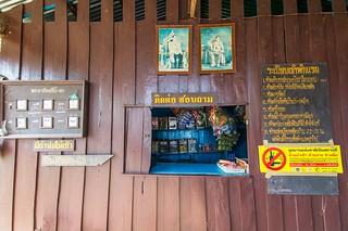 ramkhamhaeng national park - thailande 35
