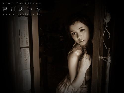 gra_aimi-y_b1280
