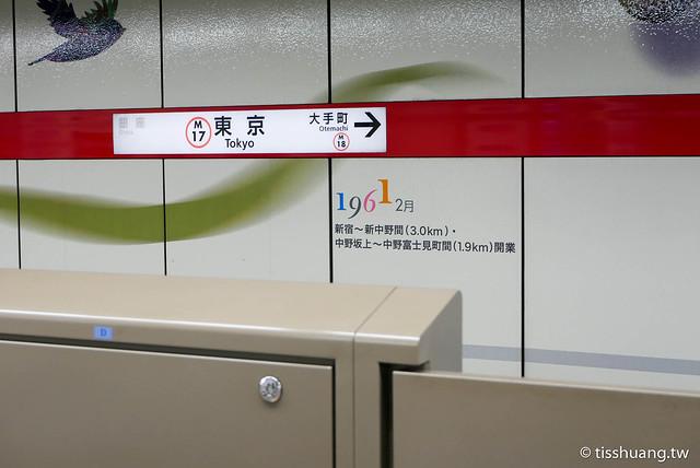 東京第一天-1080479