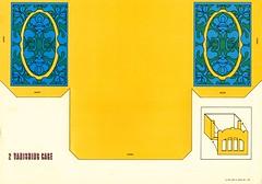 Houdini Magic Kit 2 (peculiarmanicule) Tags: groovy mod psychedelic vintage midcentury popart 1967 magic ephemera graphicdesign vintageephemera design