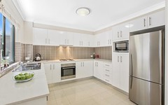 19/212-220 Gertrude Street, North Gosford NSW