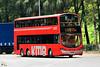 KMB Volvo B9TL 12m (Wright Gemini Eclipse 2 bodywork) (kenli54) Tags: kmb volvo volvob9tl b9 b9tl wright wrightbus gemini eclipse avbwu avbwu591 ux7377 75k bus buses hongkongbus cityred brightred doubledeck doubledecker noadv