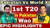 Pakistan vs World XI 1st T20 Highlights Independence Cup Highlights (mentoscricket) Tags: pakistan vs world xi 1st t20 highlights independence cup