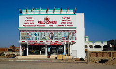 Hello Center (My Best Images) Tags: egypten hurghada egypt shop hello center supermarket perfumes silver leather signs flags