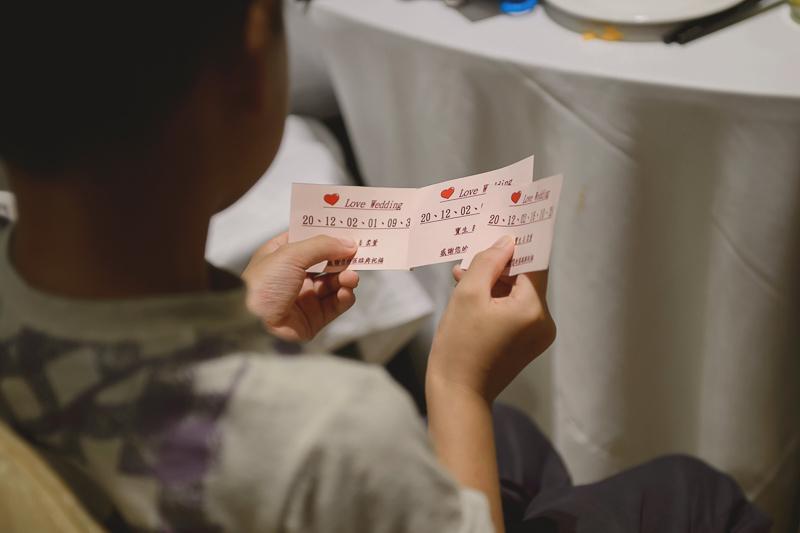 南方莊園婚攝,南方莊園婚宴,南方莊園,第九大道婚紗,新祕BONA,生活艇映象,Lifeboat,安東花藝,南方莊園,京都婚紗,婚禮主持旻珊,MSC_0102
