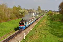 Д1-552 by damian.szarek - 26.04.2015. Матеевцы - Коломия.  Д1-552