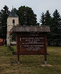 Sirogojno -  the Holy Apostles Peter and Paul Church (MarthasWorld) Tags: sirogojno etno village serbia zlatibor staro selo