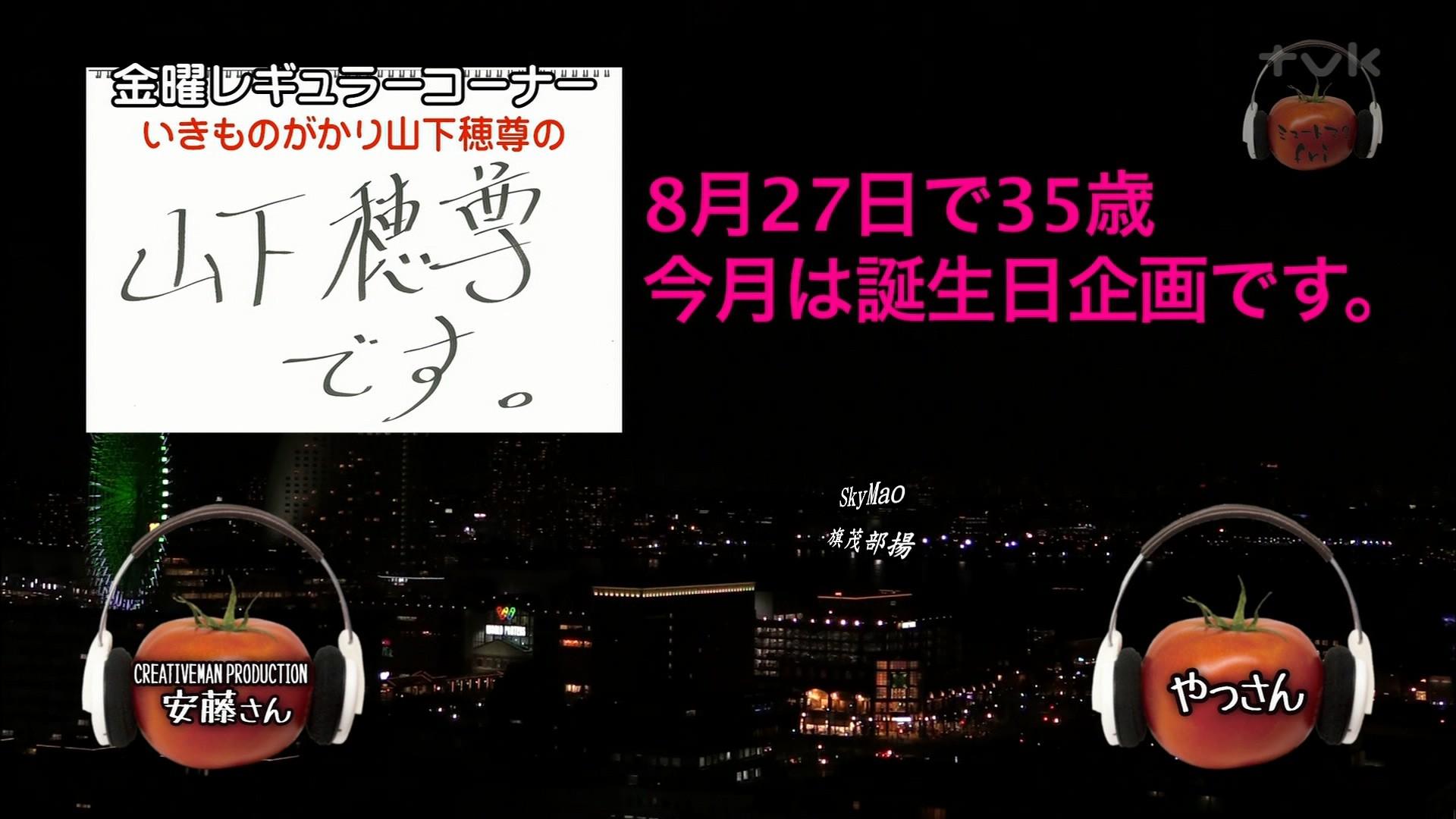 2017.08.18 全場(ミュートマ2).ts_20170818_235555.435