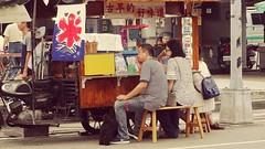 80年代的剉冰 80's of Shaved Ice (葉 正道 Ben(busy)) Tags: 阿罩霧 wufong village wufongˍdistrict taichung taiwan people 人 光復新村 台中 台灣 攤販 market aˍjhaoˍwu gourmet 美食 delicacy guangfuˍnewˍvillage shavedˍice ice 80 剉冰 80s