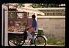 周辺のラーメン屋 (JIRCAS) Tags: タイ 生活(風俗・習慣) achara thailand