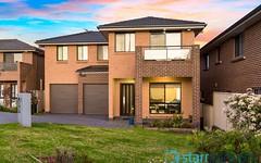 12 Hoya Way, Glenwood NSW