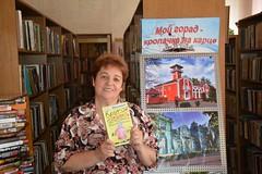 Читатель ЦГБ им. М. Горького (1)