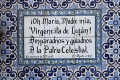 BDT [religión] (Letua) Tags: bdt2017 buenosaires lvm azul azulejos blue celeste juegolvm lightblue religion religioso urbana urbano