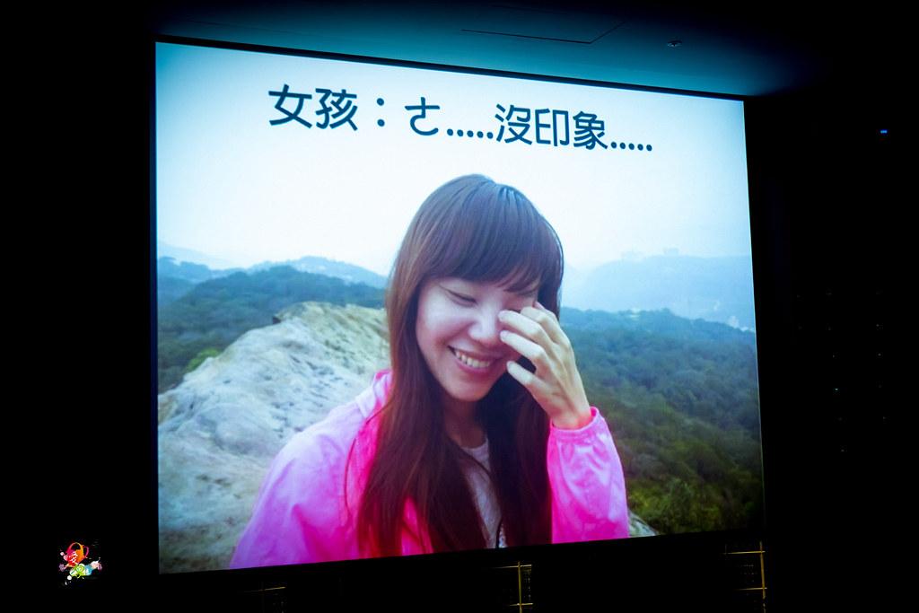 愛回憶533.jpg