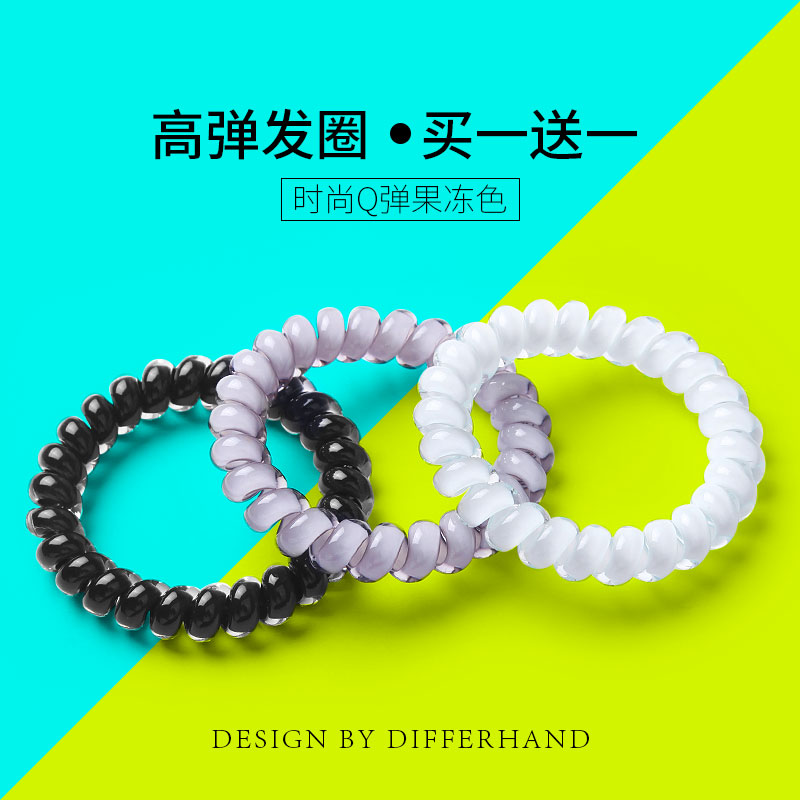 Korean telephone line ring hair ornaments hair rope Tousheng headdress Mayo Okiyoshi Korea hair band