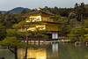 Rain falls on Gold (Jared Beaney) Tags: canon6d canon japan japanese photography travel asia travelphotography japanphotography goldentemple rokuonji kyoto