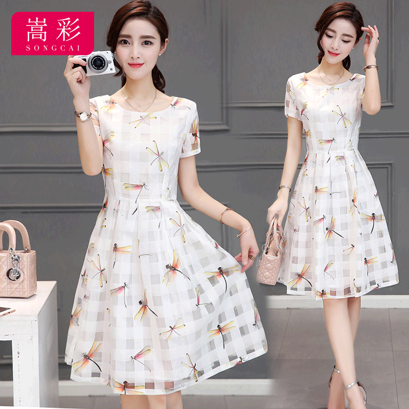 Song color chiffon dress female summer Korean cultivating in the long section of 2017 new A C126 short sleeved floral skirt