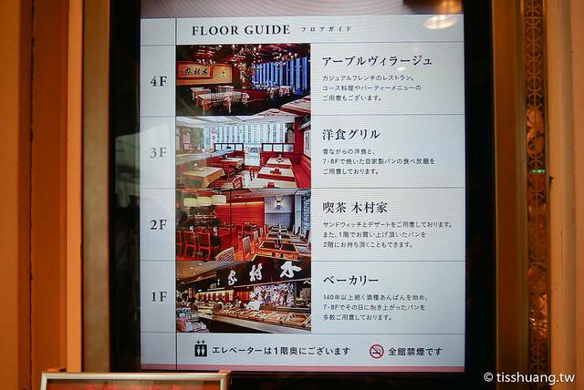 東京第二天-1080977