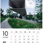 Architecture Gravure 2016 Calendar, October (建築グラビア2016カレンダー10月)