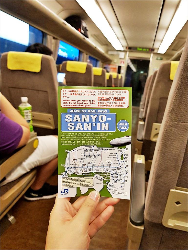 JRPASS山陽&山陰地區鐵路周遊券