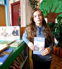 Фадеева Дарья