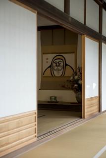 Tenryu-ji 天龍寺
