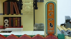 EGYPTIAN LIBRARY
