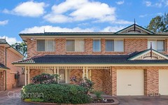 5/61 Retreat Drive, Penrith NSW