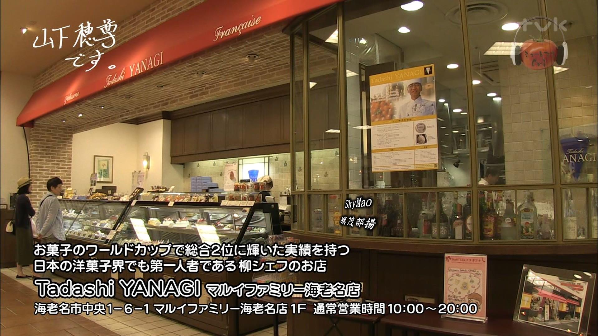 2017.08.18 全場(ミュートマ2).ts_20170818_235657.050