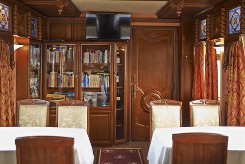 Golden Eagle - Lounge