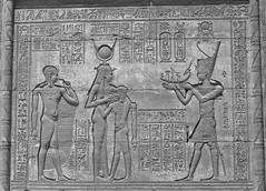 Emperor Trajan depicted as a Pharaoh offering a Votive Boat to the Goddess Hathor ...