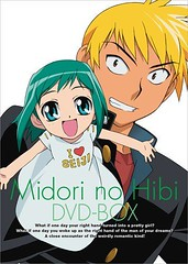39ca65b0868bf10a7f59bc4912763287 (le pays des otaku) Tags: anime manga à voir japon oav
