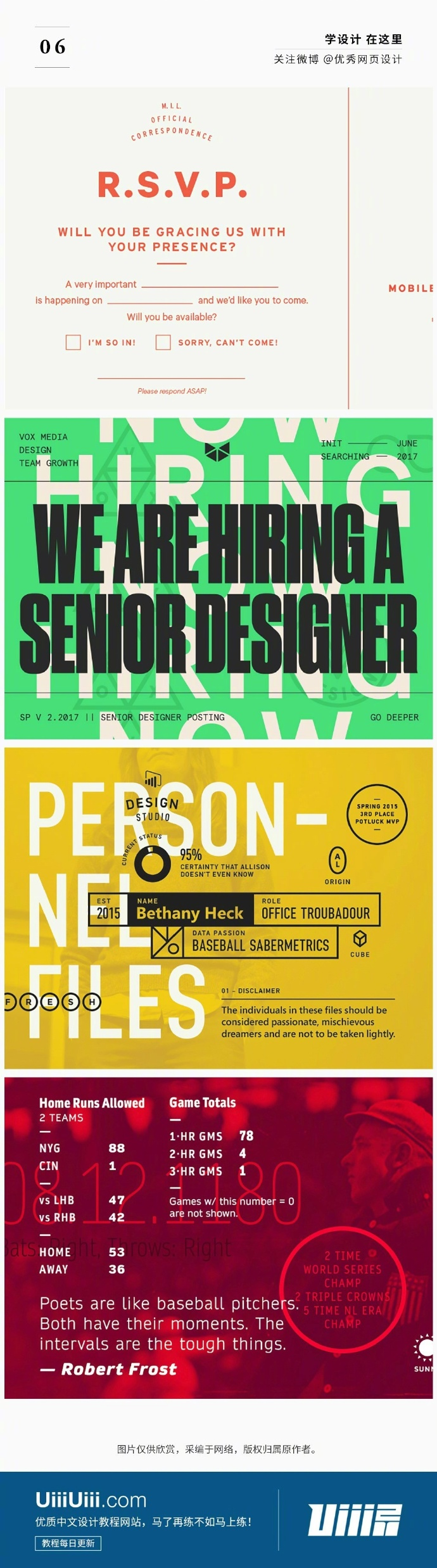 这些海报设计中的文字用的太妙了...