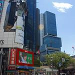 Shibuya 渋谷 thumbnail