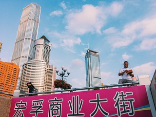 Dalian, Liaoning, China 2017 MelbournePhotographer IPhoneography Streetphotography Mobilephotography Adobelightroommobile Vscocam Text Architecture Low Angle View Communication Building Exterior Day Built Structure Skyscraper Outdoors Sky Cloud - Sky Real