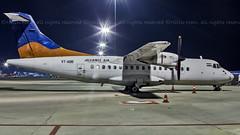 Alliance Air (Air India Regional) ATR42 VT-ABB Bangalore (BLR/VOBL) (Aiel) Tags: allianceair airindiaregional atr atr72 vtabb bangalore bengaluru canon60d canon24105f4lis