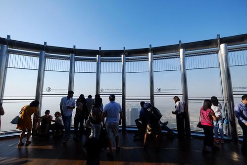 Observation Deck | Burj Khalifa