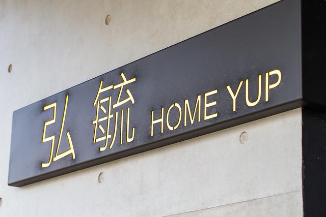 001_YUYU視覺設計