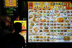ぐるなび第1位 ホットペッパー第1位 (kasa51) Tags: sign restaurant allyoucaneat chinatown yokohama japan 食べ放題 オーダー式 時間無制限 onlinereviews menu