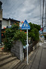 Crossing Children - Walk to JR Totsuka JRC 20170713 (Rick Cogley) Tags: 2017 cogley fujifilmxpro2 14mm 11250sec iso200 expcomp03 whitebalanceauto noflash programmodeaperturepriority camerasnffdt23469342593530393431170215701010119db2 firmwaredigitalcameraxpro2ver310 pm thursday july summer overcast windy hot yokohama totsuka kanagawa japan jp f56 apexev153 focusmodemanual lenstypexf14mmf28r